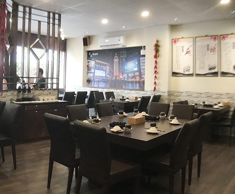 金鼎豐火鍋