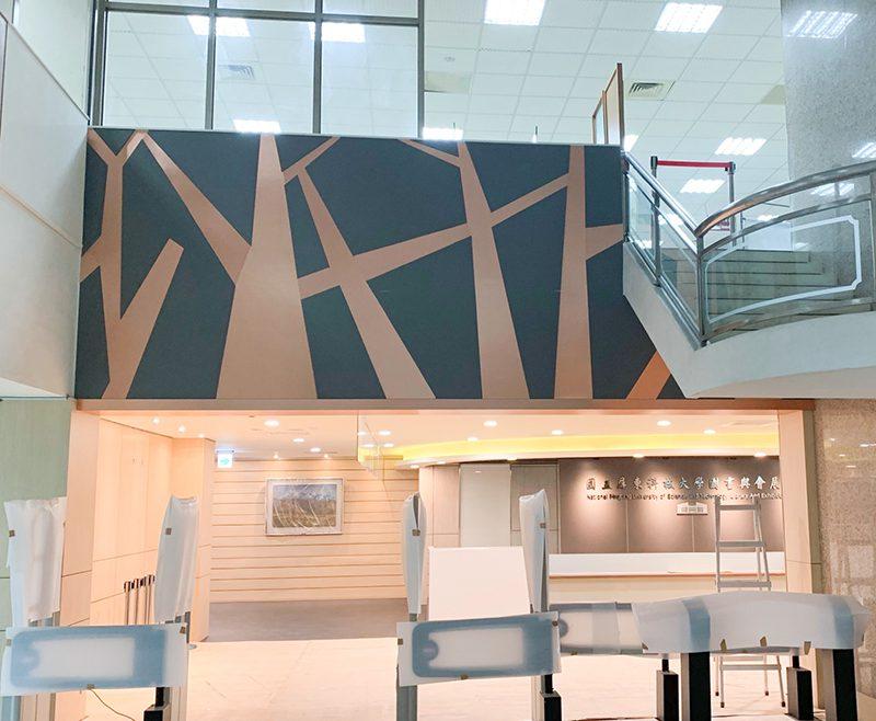 屏東科技大學圖書館入口意象設計